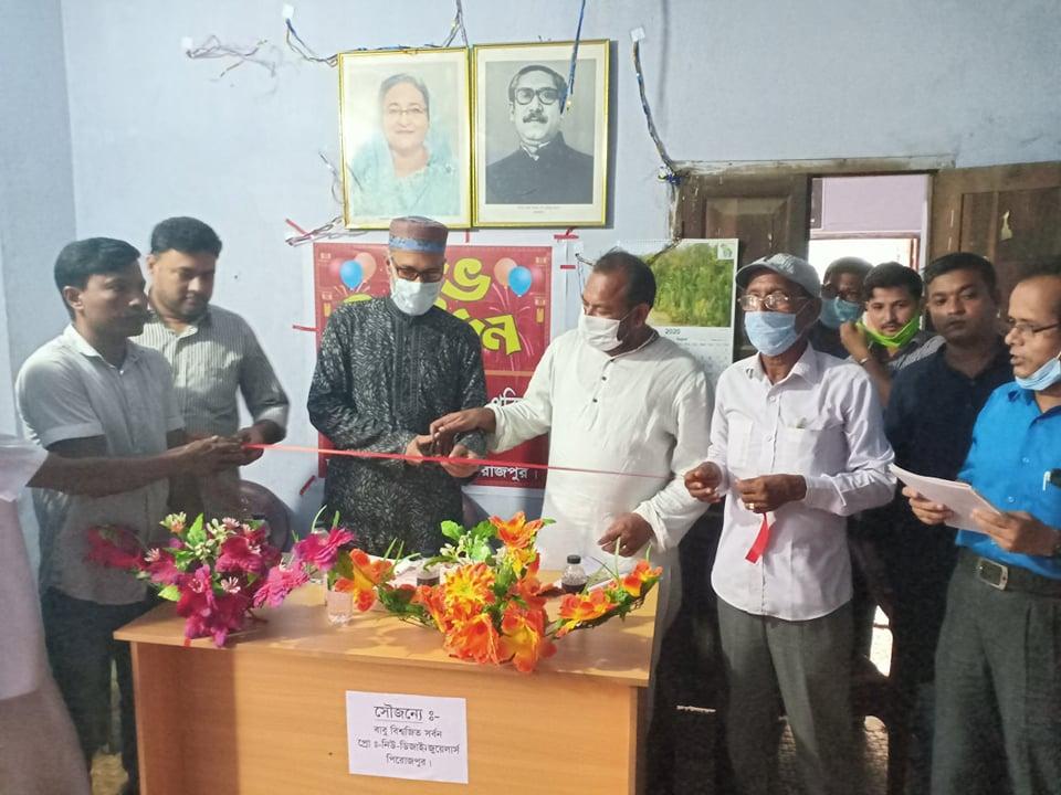 পিরোজপুরে জেলা যাত্রাশিল্প উন্নয়ন পরিষদের অফিস কার্যালয়ের উদ্বোধন করা হয়েছে