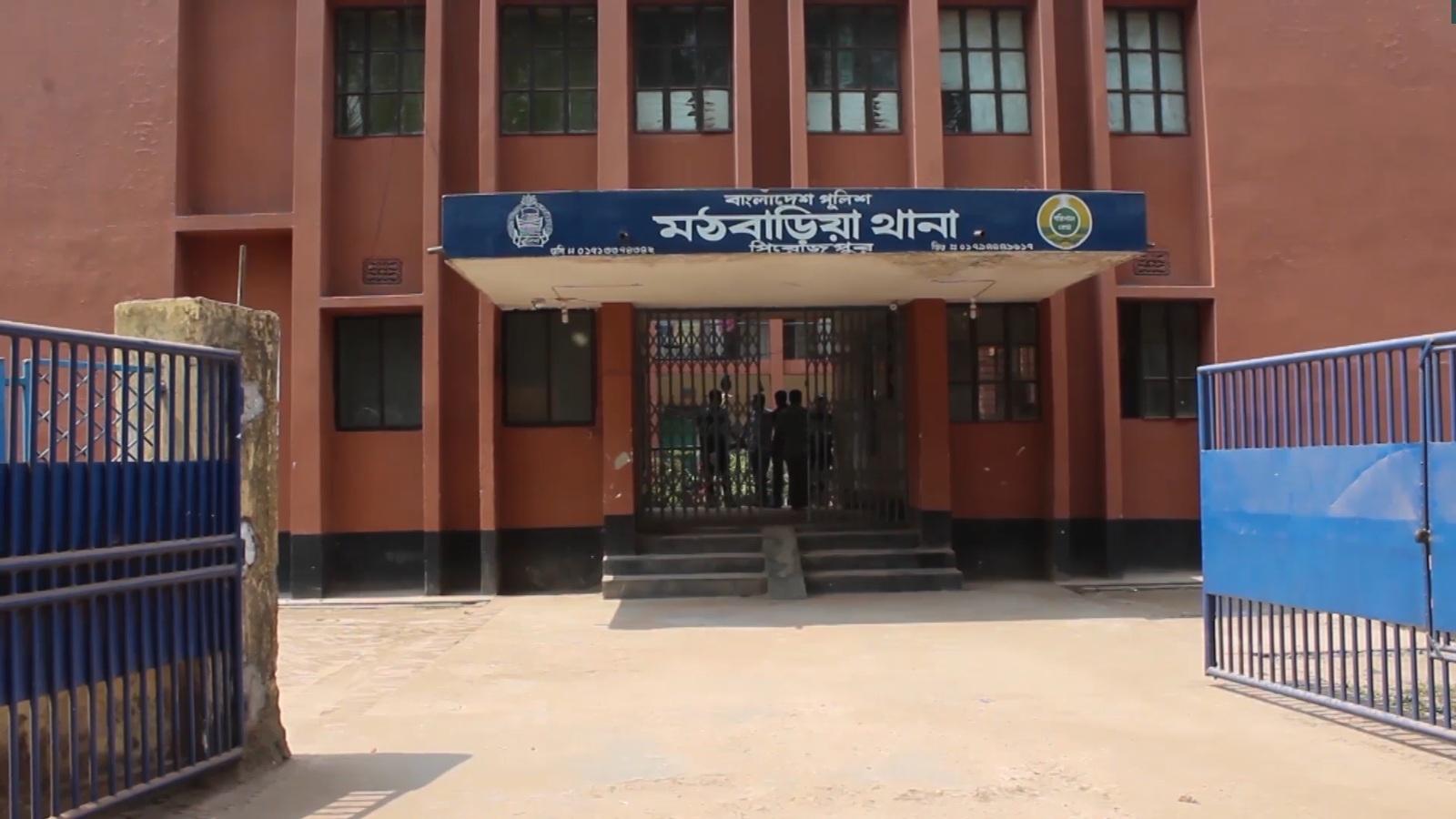 পিরোজপুরের মঠবাড়িয়ায় দুই কলেজ ছাত্রী ধর্ষণের ঘটনায় থানায় মামলা : একজন গ্রেফতার