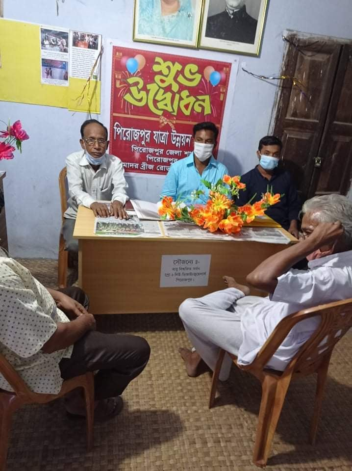 পৌর মেয়র হাবিবুর রহমান মালেক কে জেলা যাত্রাশিল্প উন্নয়ন পরিষদের প্রধান উপদেষ্টা ঘোষণা