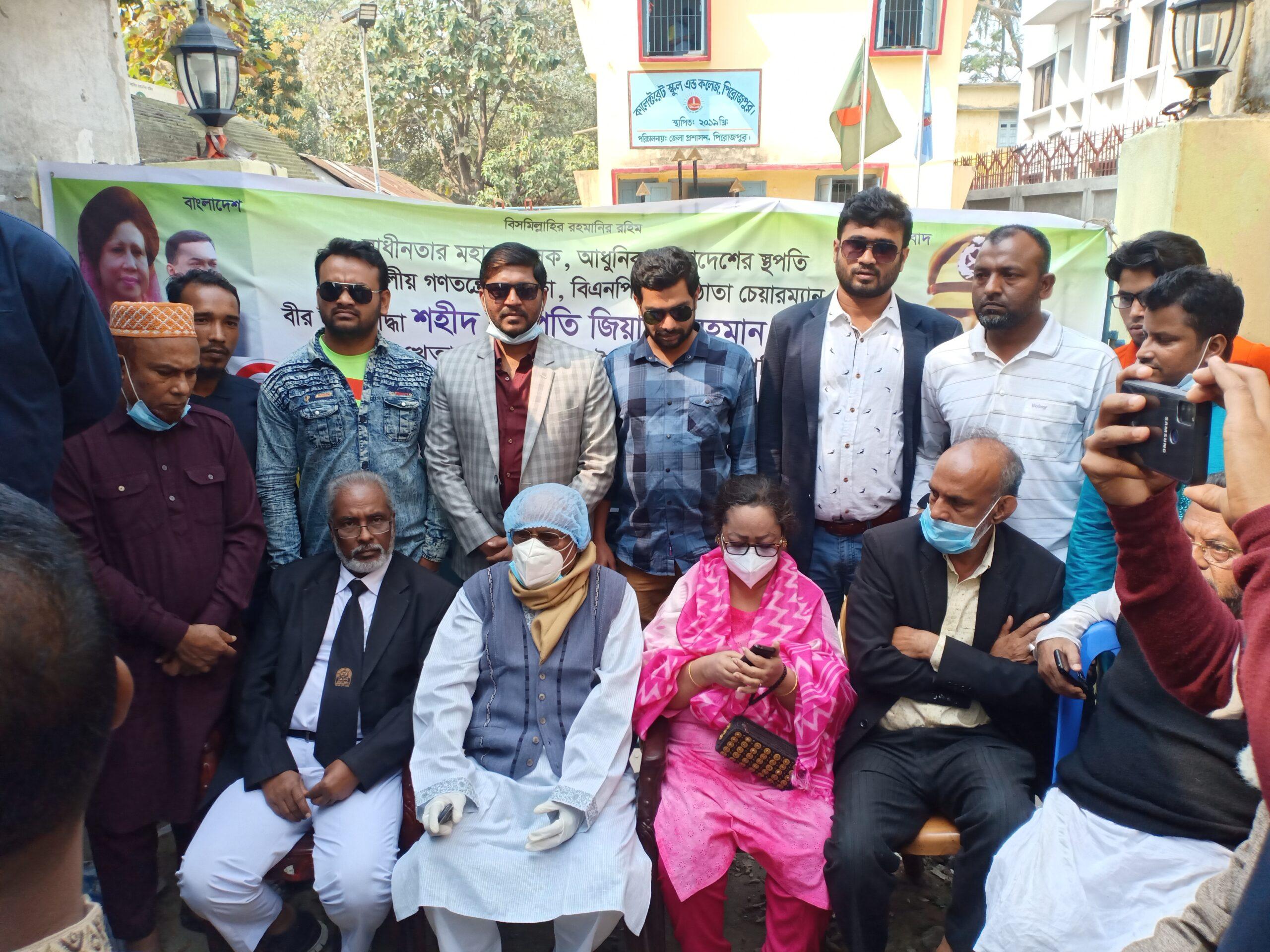 জিয়াউর রহমানের রাষ্ট্রীয় খেতাব বাতিলের সিদ্ধান্তের প্রতিবাদে পিরোজপুরে বিক্ষোভ সমাবেশ
